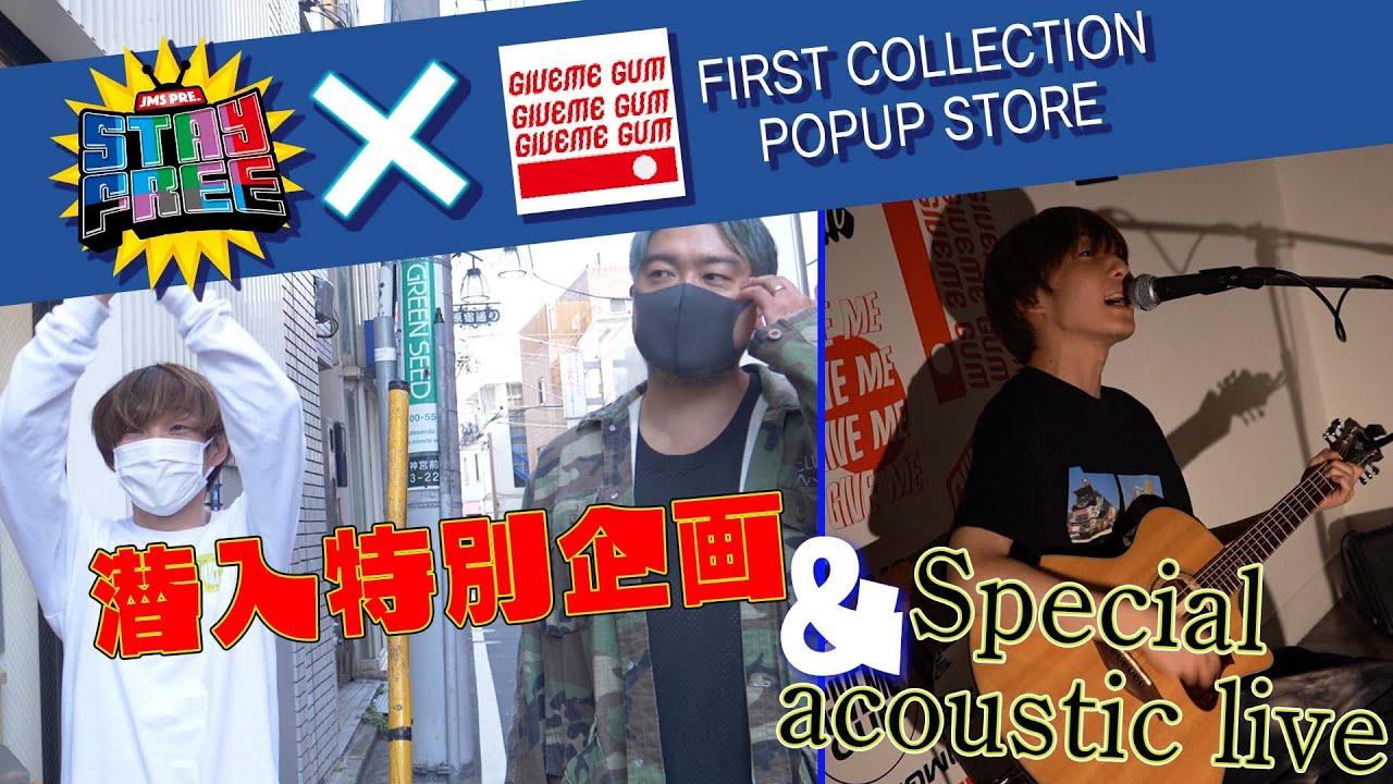 Download 【JMS pre. STAY FREE】GIVEME GUM POP UP STORE潜入!アマダシンスケ(FOMARE)弾き語りスペシャル【FOMARE】