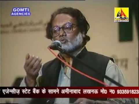 TRIBUTE TO Anwar Jalalpuri 2003