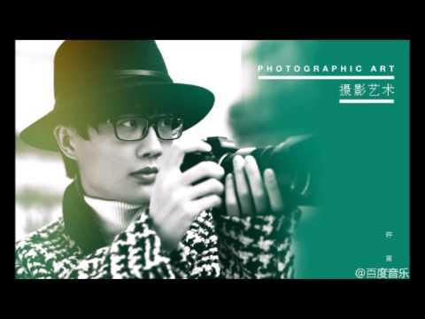 许嵩 - 摄影艺术