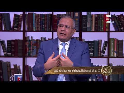 وإن أفتوك - حكم تطيب المرأة عند الخروج .. د. سعد الهلالي  - 14:21-2018 / 1 / 19