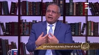 وإن أفتوك - حكم تطيب المرأة عند الخروج .. د. سعد الهلالي