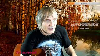 Песни под гитару Бессмертный Высоцкий. Любимые песни на 16 сентября...TB №204