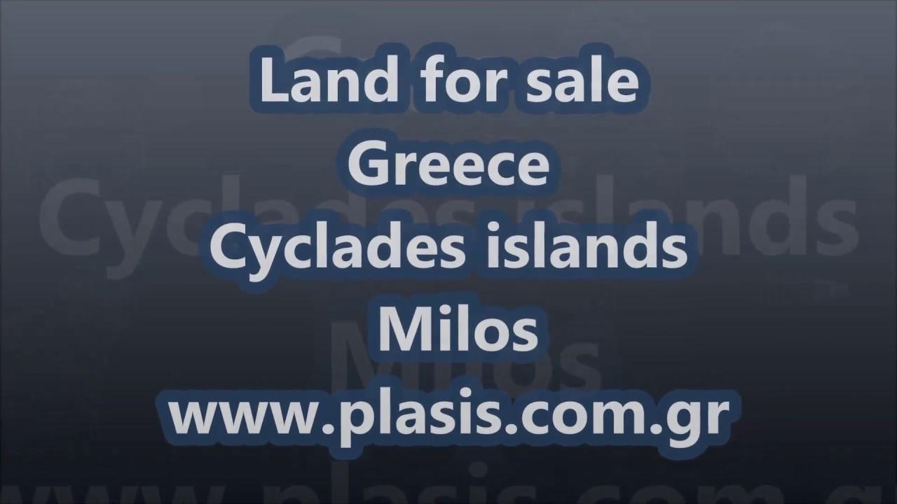 Milos Land For Sale Greece Cyclades Islands Milos Mhlos
