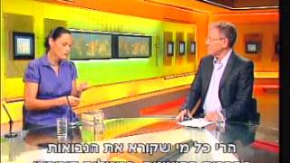 Rashot Hashidor channel 1