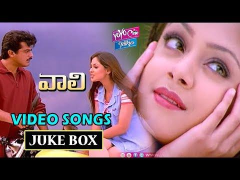 Back To Back Video Songs | Vaali Telugu Movie | Ajith Kumar | Simran |S. J. Suryah|YOYO Cine Talkies
