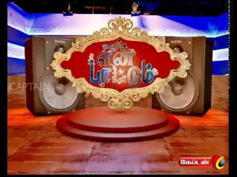 NANUM EN PATTUM ON CAPTAIN TV | SAICHARAN | 02.10.16