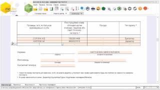 Регистрация новых сертификатов электронной цифровой подписи в случае завершения действия предыдущих