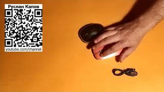 Мышь с аккумуляторами и тихим кликом. Посылка из китая.