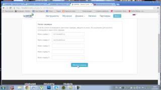Как выбрать и купить доменное имя в Инвеб24(Как выбрать и купить доменное имя в Инвеб24., 2014-08-12T03:23:33.000Z)