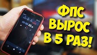 РАЗРУШИТЕЛЬ МИФОВ / SSD ДИСК УВЕЛИЧИЛ ФПС В 5 РАЗ!