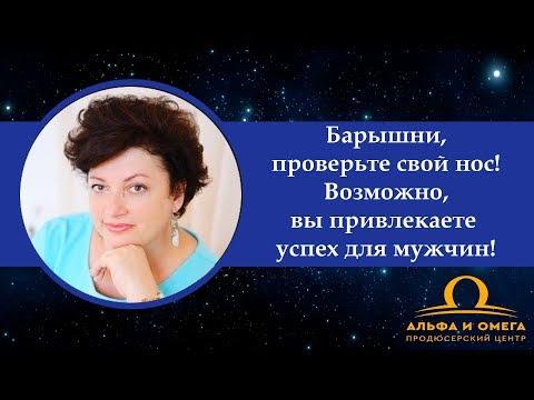 Домашние фото 30 летней женщины 35 фото