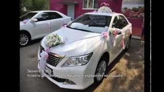 Авто на свадьбу в Твери