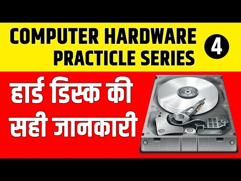 Computer Hardware In Hindi Part 4   Practically