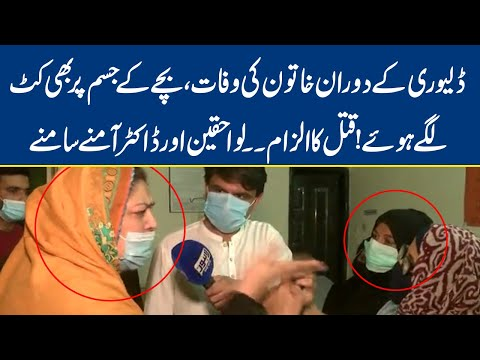 Team Tamasha And Health Dept's Grand Operation Against Fake Doctors