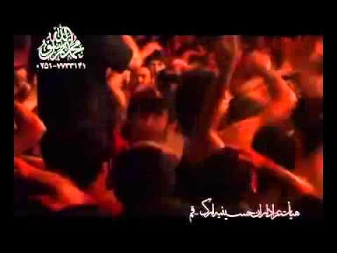 شور ايراني رهيب