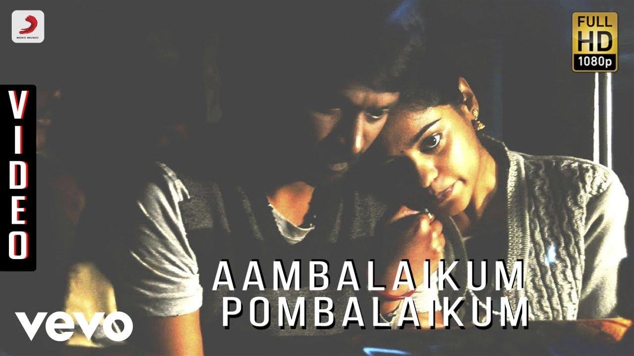 Download Kazhugoo - Aambalaikum Pombalaikum Video | Krishna, Bindhu | Yuvan