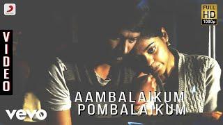 Kazhugoo - Aambalaikum Pombalaikum Video | Krishna, Bindhu | Yuvan