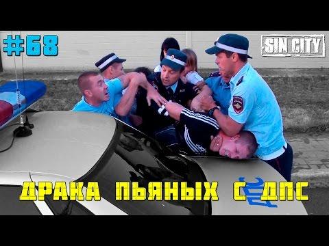 ГОРОД ГРЕХОВ 68