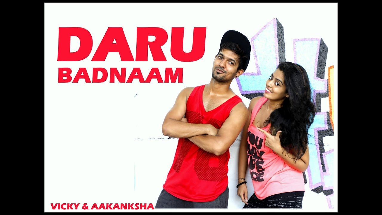 Daru Badnaam dance I Kamal Kahlon & Param Singh I Vicky and Aakanksha