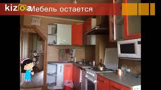 видео Недвижимость в Можайске