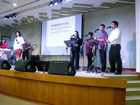 Chinese Worship Song at HP