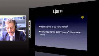 Обучение Форекс   Forex   МЕГА Онлайн Вебинар(, 2014-05-05T16:59:06.000Z)