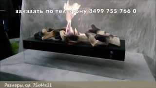 видео Где купить керамический биокамин
