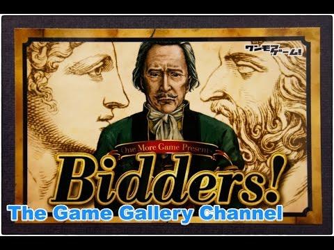 【ボードゲーム レビュー】「Bidders!」- 濡れ手に泡の仕事を競り落とす?!