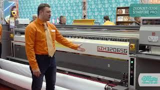 Широкоформатный сольвентный принтер ZEONJET 3206 STARFIRE PRO, 375 м²/час!(, 2017-10-05T08:06:36.000Z)