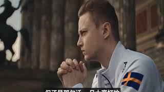 英雄聯盟 S9 世界賽 開場影片