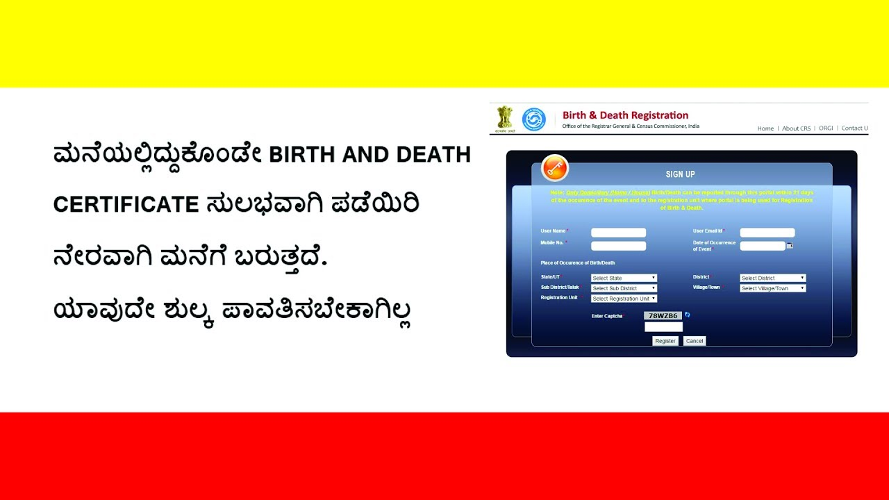 How To Get Birth And Death Certificates Youtube