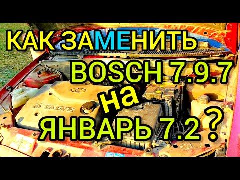 """Замена Бош 797 на Январь 7.2 с двигателем 1.6, 16 клапанов. Калина Спорт с """"динамикой"""" Январь 7.2."""