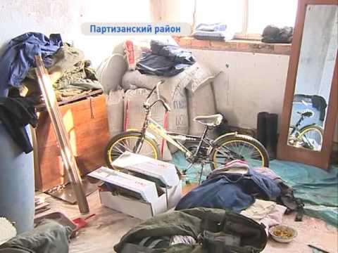 Новые квартиры получили жители Партизанского района