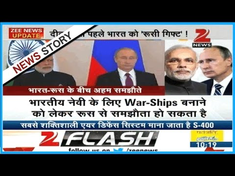 PM Modi tweets the welcome of Russian President Vladimir Putin