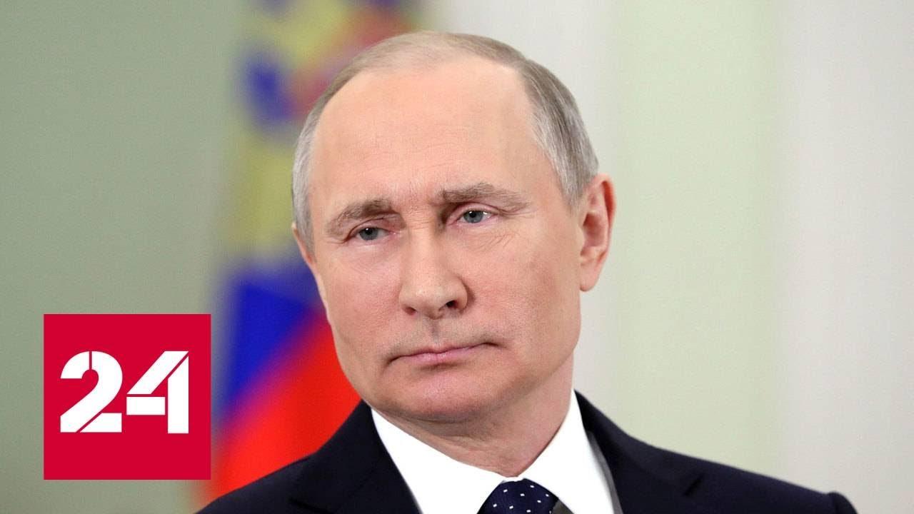 Кремль сознательно не сообщит, какой из трех вакцин привился Путин – Россия 24