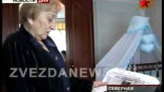 Семь черкесок Братьев Газдановых