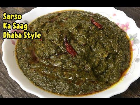 How To Make Sarso Ka Saag Dhaba Style /Sarso Ka Saag Recipe By Yasmin's Cooking
