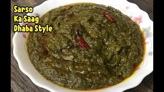 How To Make Sarso Ka Saag Dhaba Style /Sarso Ka Saag Recipe By Yasmin's Cooking