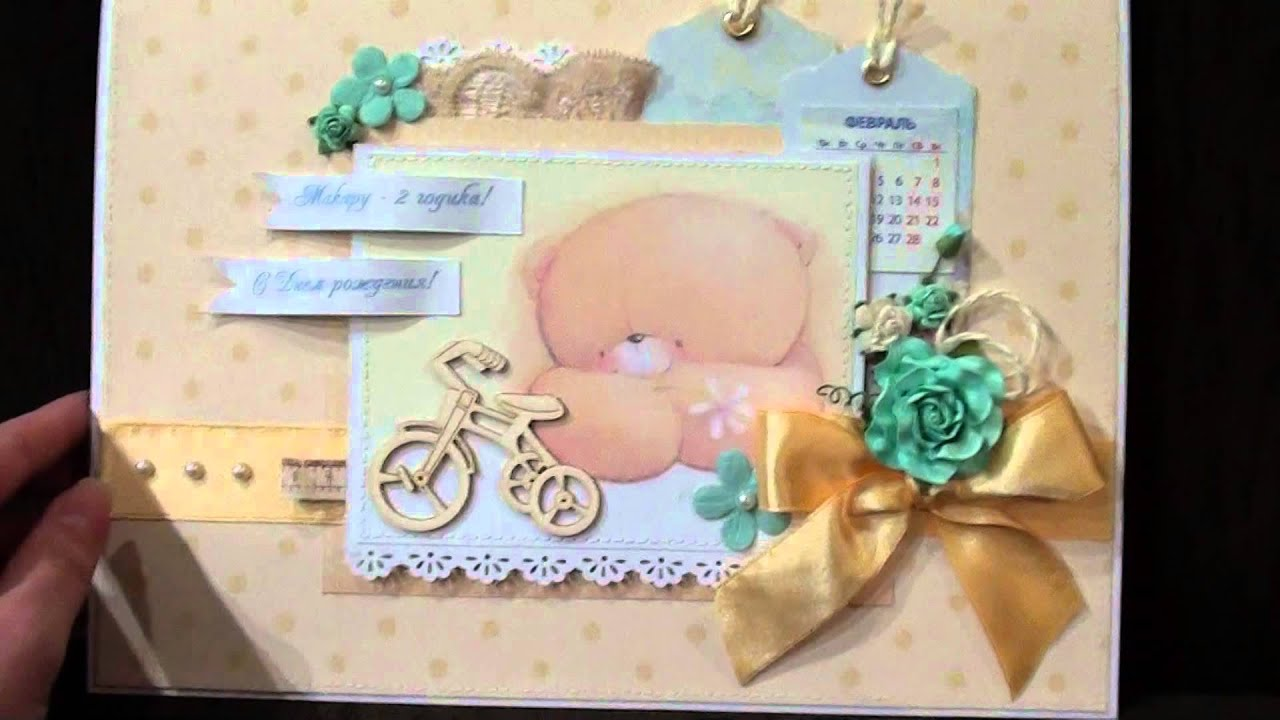Открытки с рождением внука своими руками, открытка для
