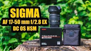 SIGMA AF 17-50 mm f/2.8 EX DC OS HSM ПОЛНЫЙ ОБЗОР