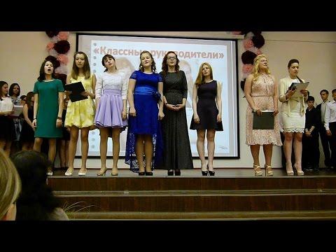 быстро, капустник для учителей музыкальной школы Белоруссии гарантированно может