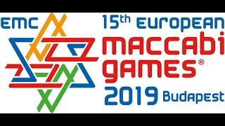 European Maccabi Games 2019 Budapest Documentary Film