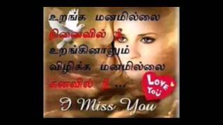 New  Krishna Love  Tamil  Song