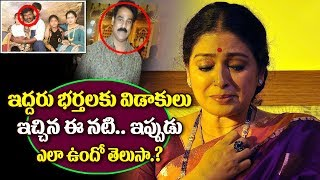 Actress Seetha Difficult Life | First And Second Husband | Divorce | Sad Marriage Story