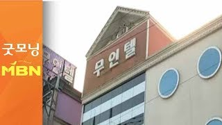 """""""대형 참사 날 뻔""""…여수 무인텔 화…"""