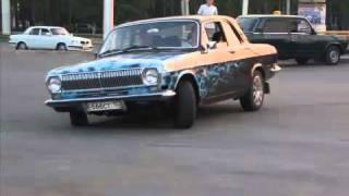 ГАЗ-24 Волга (GAZ-24 Volga).mp4