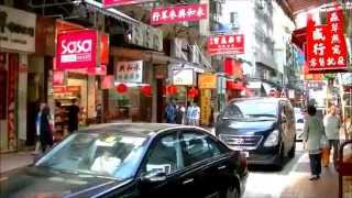 2017 香港自由行 - iclub富薈上環酒店步行至上環港鐵站 (2013年8月建築中拍攝