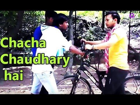 Chacha Chaudhary hai | Jio Phone | VOX Entertainment