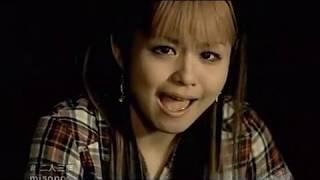 misono - ラブリーキャッツアイ