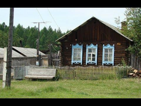 The Homeland Of My Ancestors Is The Village Of Chistyakovo, Bratsk District, Irkutsk Region, Russia